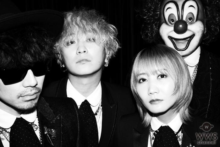 SEKAI NO OWARI、新曲「umbrella」先行配信が6/1に決定