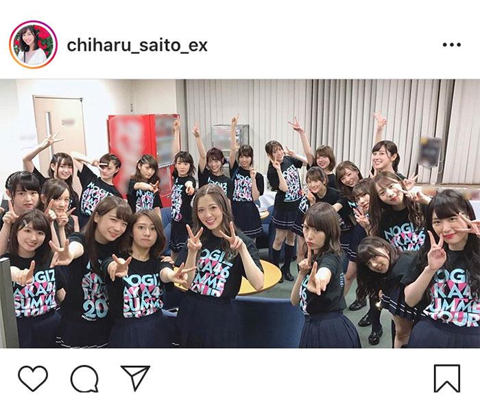 斎藤ちはるアナウンサー、乃木坂46OB参加の新曲MVに出演「心は一つだと感じました」