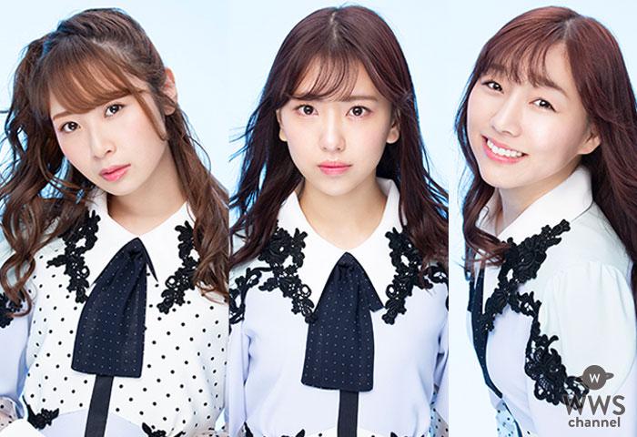 SKE48メンバーがDA PUMP TOMOインスタ企画に連続挑戦中!