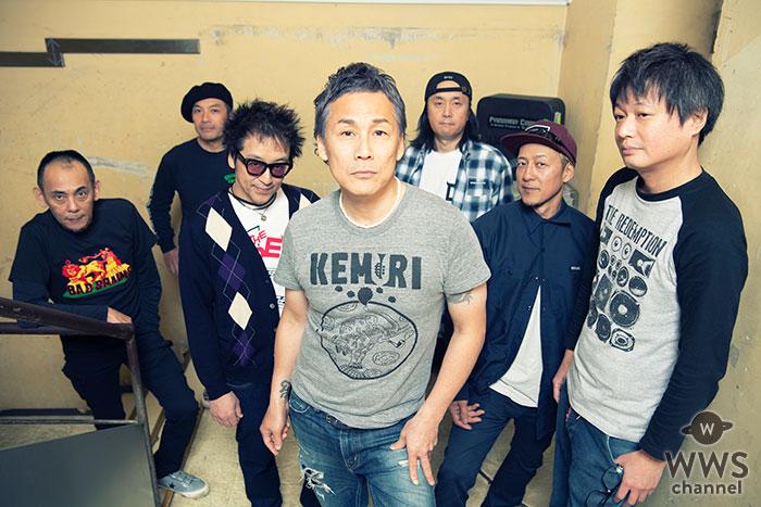 "SKA PUNK BAND""KEMURI""、25周年ツアーが延期の中、リモートでメンバー集結し新曲動画を公開!"
