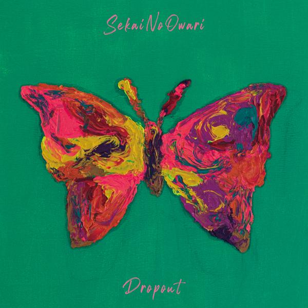SEKAI NO OWARI、ニューシングルは両A面『umbrella / Dropout』に決定