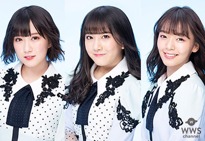 SKE48 相川暖花、「幻」のメイド姿再び!「メイドの日」に続々投稿