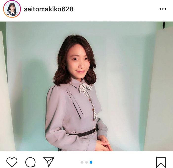 SKE48 斉藤真木子、清楚な蔵出しワンピースコーデを披露「変わらぬ可愛さ」「めちゃくちゃ大人!!」