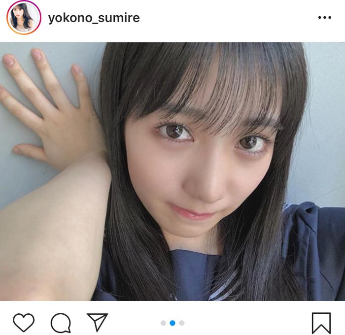 NMB48 横野すみれの『壁ドン』の秘密は?「ドキドキした?どう?」