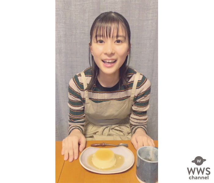 芳根京子が友人とリモート飲み会に挑戦!手作りプリンも披露