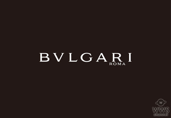 ブルガリ、7カ国に新たに導入したオムニチャネルをはじめ、グローバルなイーコマース促進プランを発表