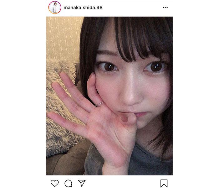 元欅坂46 志田愛佳、目がくりくりの近距離ショットに「目がくりんくりんすぎる」「今日もお美しい」