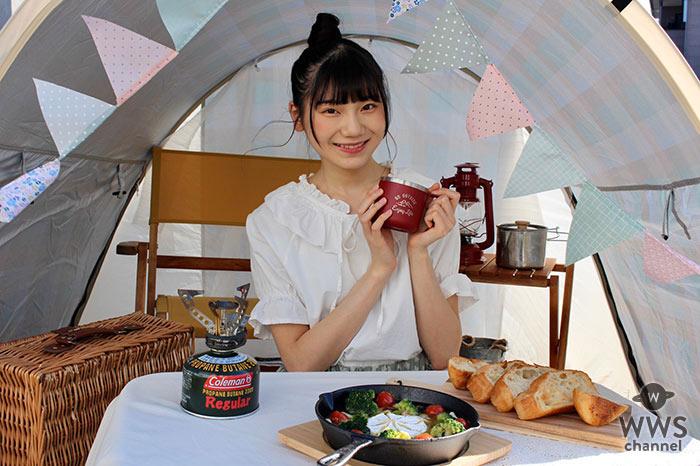 NGT48、最新シングル新センター・藤崎未夢 キャンプ・アウトドア情報メディア「hinata」にて連載スタート !