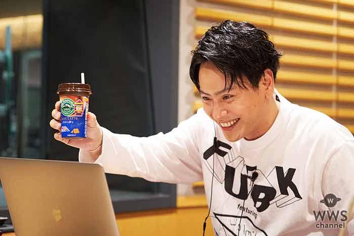 三代目 J SOUL BROTHERSの山下健二郎がニッポン放送・オンラインカフェでリスナーと交流!