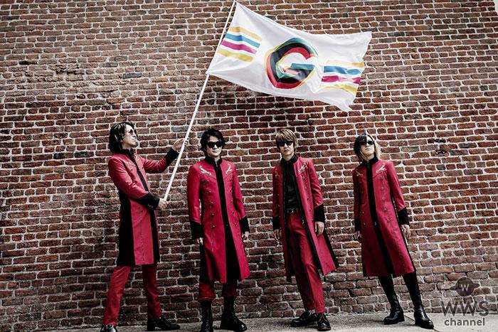 GLAY、未発表曲『流星のHowl』が北海道応援メッセージキャンペーン楽曲に起用