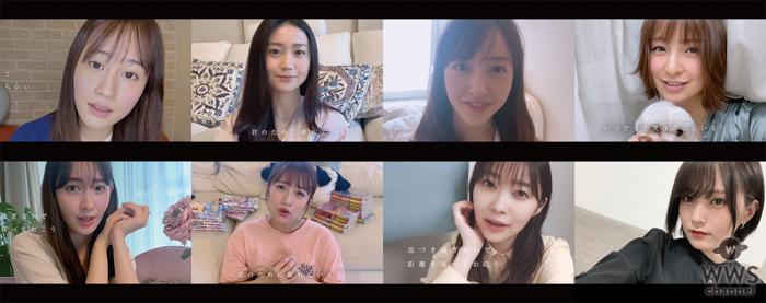 前田敦子、大島優子ら卒業生も参加 AKB48メッセージソング『離れていても』MV公開