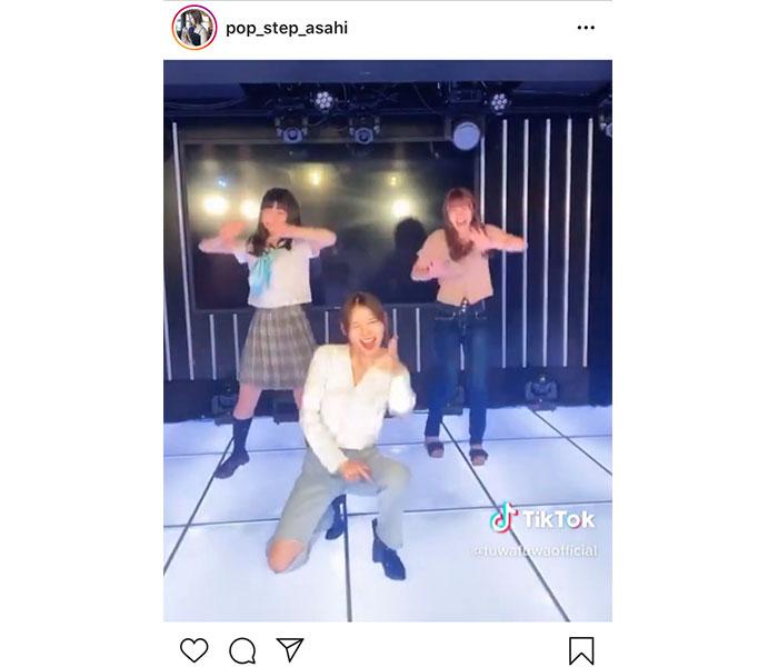 朝日奈央、ふわふわと踊る久しぶりのダンス動画に「流石すぎる」「ぽっぷすてっぷ感出まくり」と話題