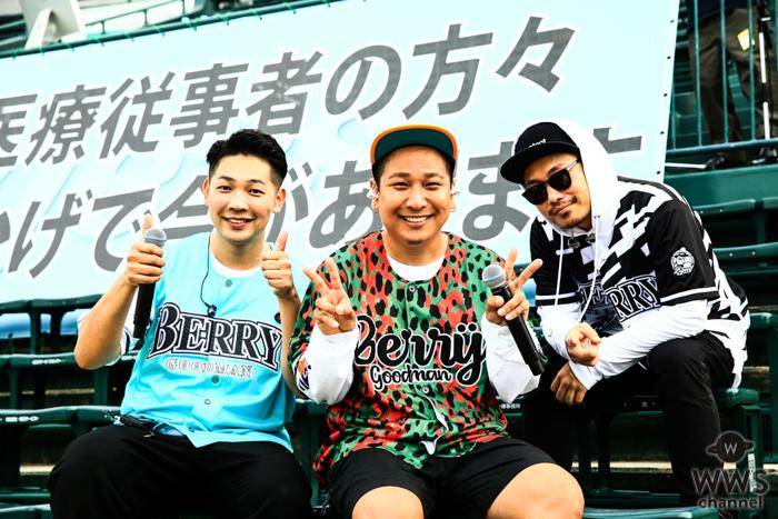 ベリーグッドマン、阪神甲子園球場で史上初の無観客ライブを開催!マエケンら参加の新MV公開も!