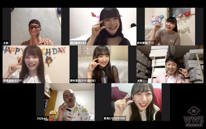打ち上げにクロちゃん登場!SKE48 カミングフレーバー 出演『Zoom劇場』千秋楽