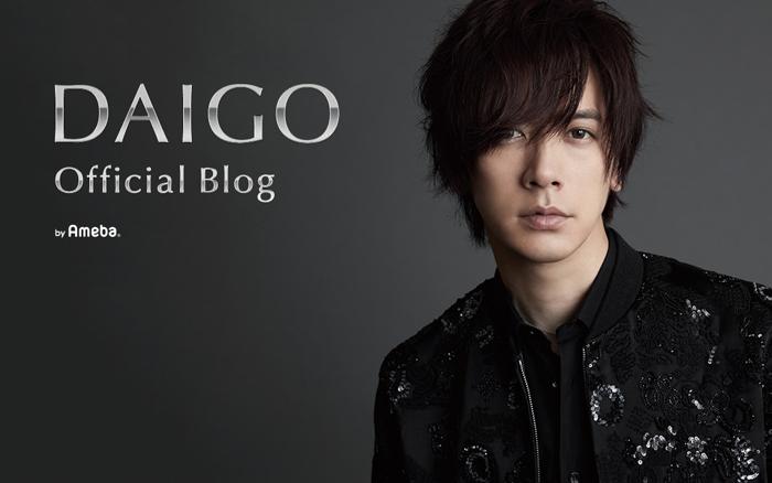 """DAIGO、愛猫""""ジル""""にゾッコン!!まったり写真にファンも「キャーかわいすぎる」「最高の癒し」の声"""