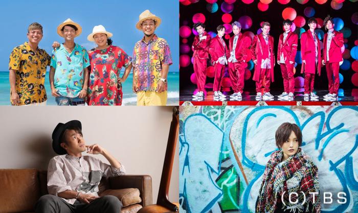 DA PUMP、山本彩、ナオトインティライミが出演!『CDTVライブ!ライブ!』2カ月半ぶりの生放送!