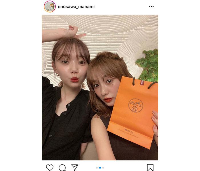江野沢愛美、前田希美の誕生日をお祝い!「ホッコリなツーショット」「ピチレモン思い出します〜」