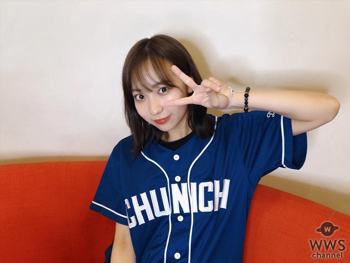 生粋のドラゴンズ女・日高優月がYouTubeチャンネル開設で愛を語りまくる!!