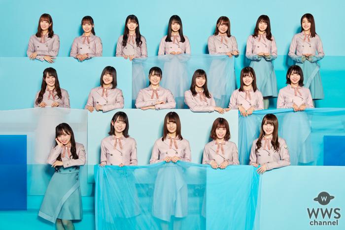 日向坂46 新3期生の森本茉莉が「お色気ひとこと」に初挑戦するが・・・?<日向坂で会いましょう>
