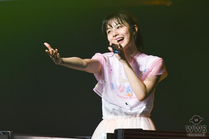 NGT48 本間日陽、「幸せを噛みしめながら・・・」新曲リリースへの想い