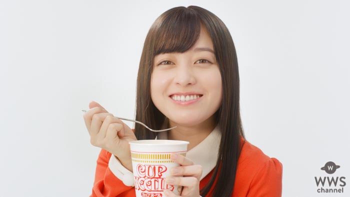 橋本環奈、カップヌードルの美味しさを満面の笑顔で届ける!