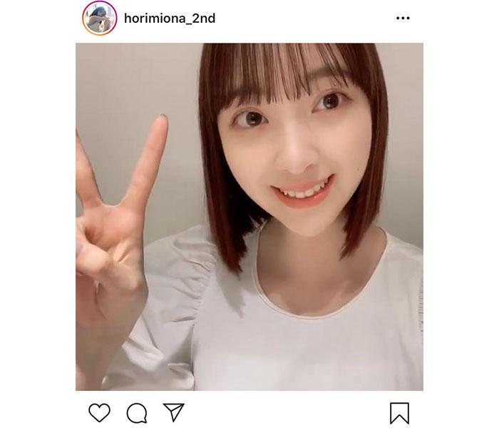 乃木坂46 堀未央奈、インスタフォロワー29万人達成にお礼の動画投稿
