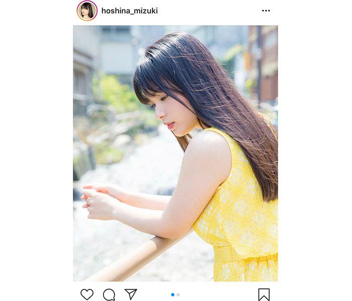 星名美津紀、「夏がやってきた!」黄色の肩出しワンピースショットを公開