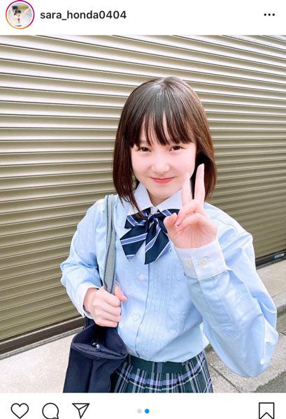 本田紗来、初々しい制服姿で「今日は中学校の入学式でした!」