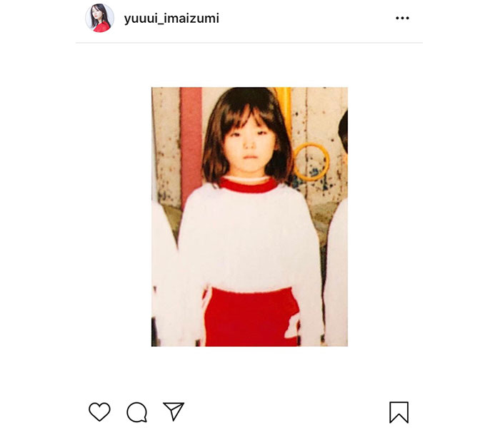 今泉佑唯、「写真が嫌いだった」幼少期の写真を公開!