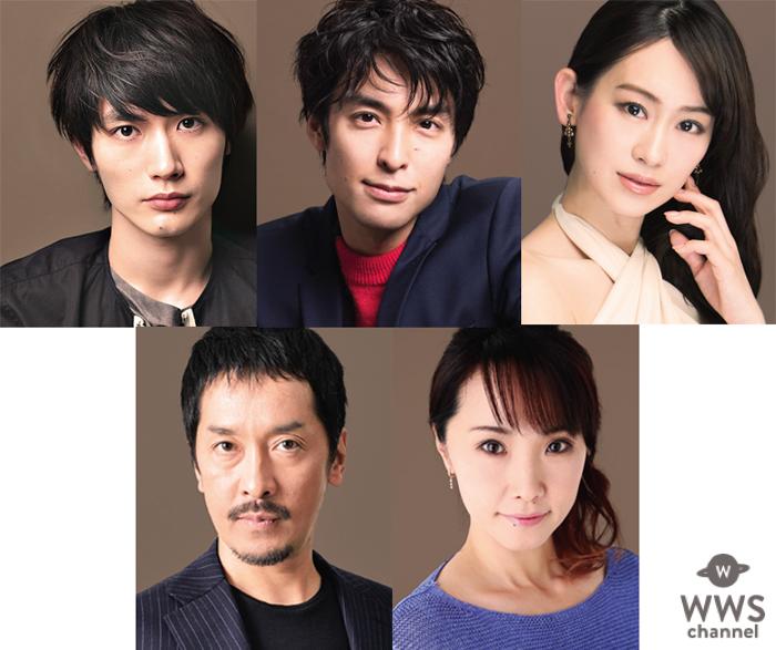 三浦春馬、海宝直人、愛希れいから日英共同の新作ミュージカルに出演決定