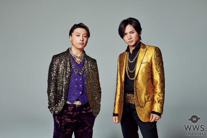 KinKi Kids、幻のユニット名冠した42枚目のシングル本日発売