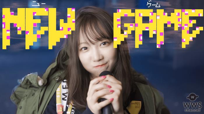 京佳、8月にソロデビュー「こんな時だからこそ、新スタートを切ります!」