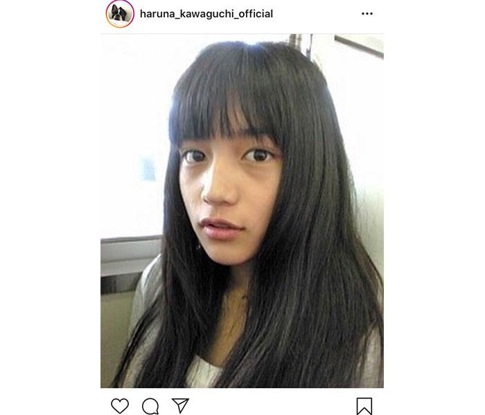 川口春奈、デビュー当時の黒髪少女ショットを公開!「13歳!?かわいすぎる」「この頃からめちゃ可愛い」