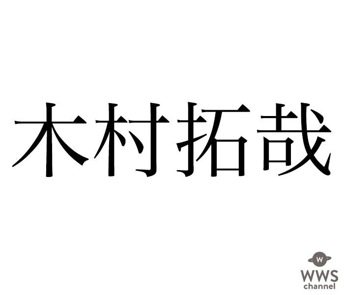 木村拓哉、フェイスシールド着用で『BG』撮影再開へ「新しい現場のルールが色々とある感じです!」