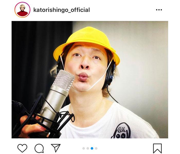 香取慎吾、初めての歌ってみた動画に反響「観てます 驚いてます」「しんごちんのセンス良き」