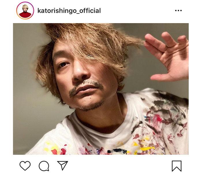 香取慎吾、ヒゲを蓄えたワイルドショットに「セクシーワイルド」「エロかっこいいよー」