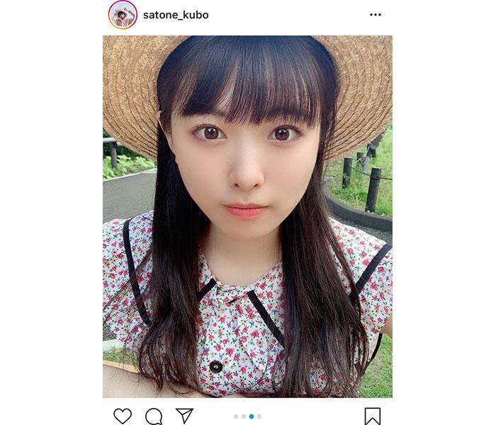 AKB48 久保怜音、麦わら帽子にワンピースで夏を先取り