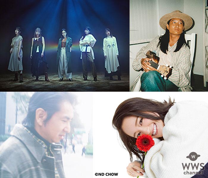 リトグリ、田島貴男、chayらがJ-WAVE無観客ライブ中継に出演決定!