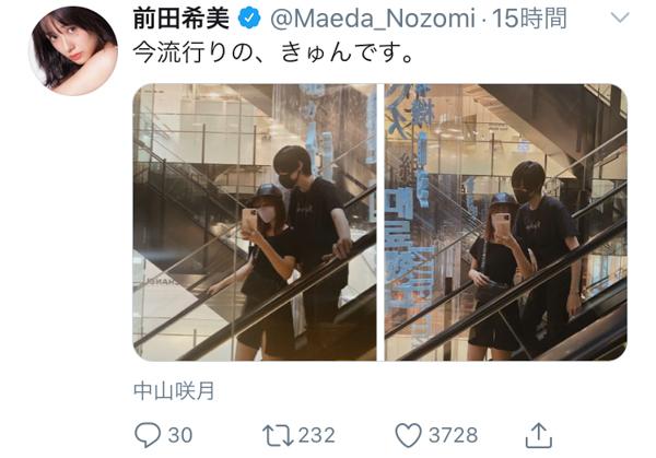 前田希美、中山咲月との「きゅん」とする2ショット公開「うらやましい」「王子のイケメンっぷりが」