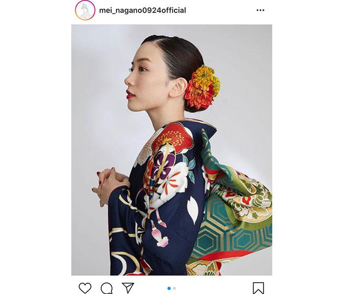 永野芽郁、成人式の前撮り写真を急遽公開!「もう半年前だよ新成人」