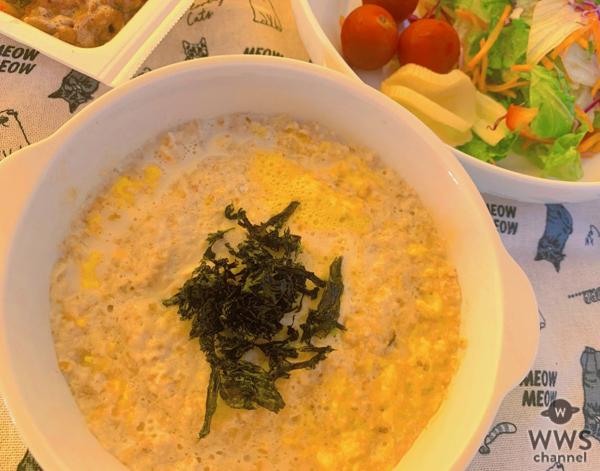 中崎絵梨奈が今、話題の『オートミール』を使った簡単ヘルシーなレシピを紹介!体型維持の秘密とは?