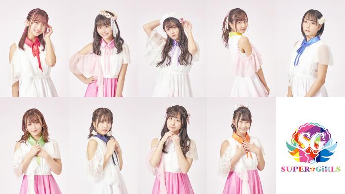 SUPER☆GiRLS、通算25枚目のシングルは「希望がこもったメッセージソング」