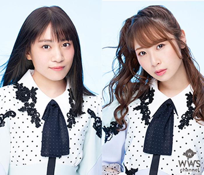 SKE48 斉藤真木子・高柳明音、劇場デビュー11周年に「会いたかった」公演を振り返る