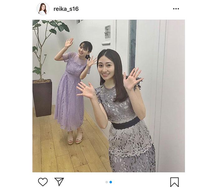 桜井玲香、伊原六花とソーシャルディスタンスショットを公開!「ポーズも何もかも可愛すぎる」