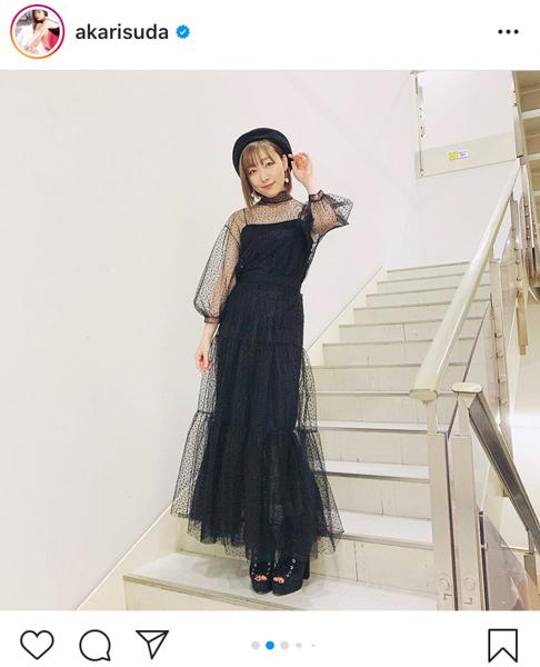 SKE48 須田亜香里、大人な透け感ブラックコーデ披露!「シースルーがいいね」「日々美しくなってゆく」と反響も