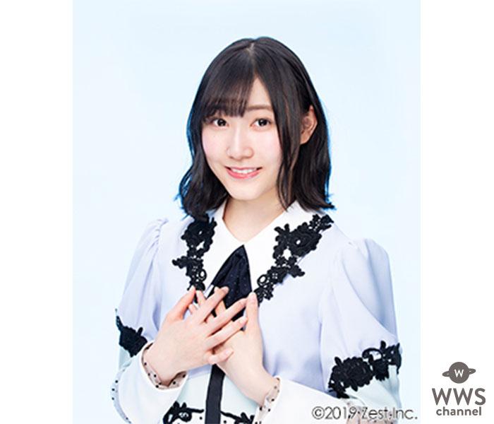 SKE48 白井琴望が生配信で卒業発表 将来について「人のためになるお仕事をしたい」