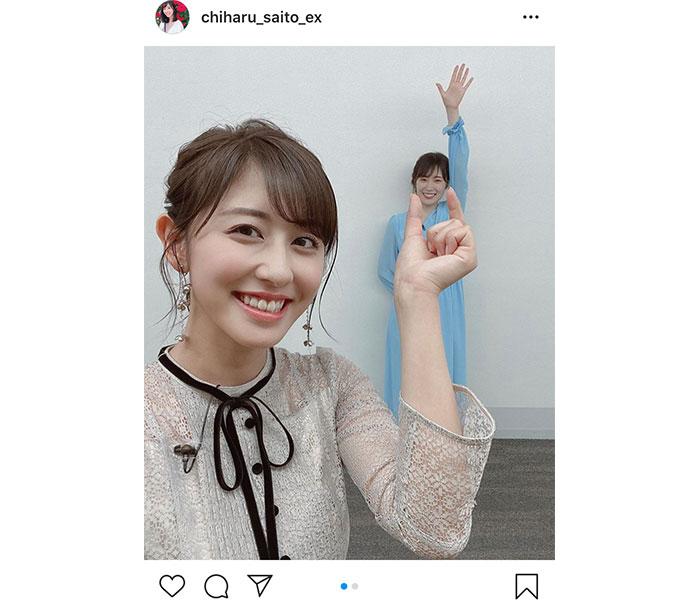 斎藤ちはるアナウンサー、『Qさま!!』で乃木坂46 高山一実と共演「念願がかないました」