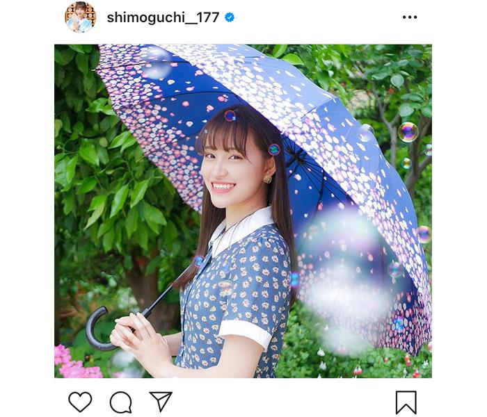 AKB48 下口ひなな、梅雨入りポートレートで夏を待ち望む!