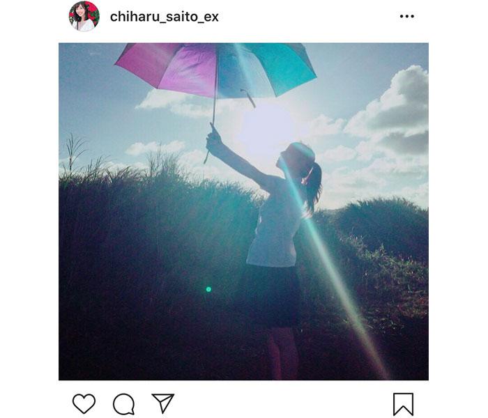斎藤ちはるアナ、梅雨の訪れに青春感溢れる制服ショット披露「きれいなアングル」「儚さも感じる良い写真」