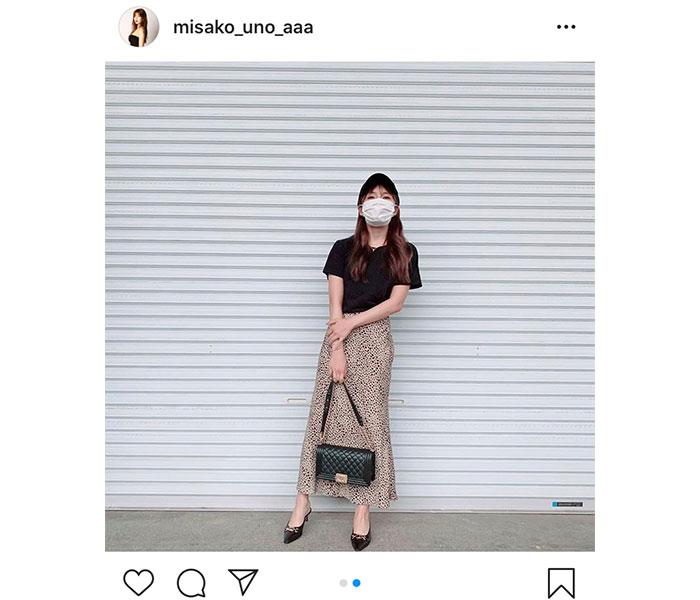 AAA 宇野実彩子、ヒョウ柄のスカートコーデを紹介「みなさんは好き??」